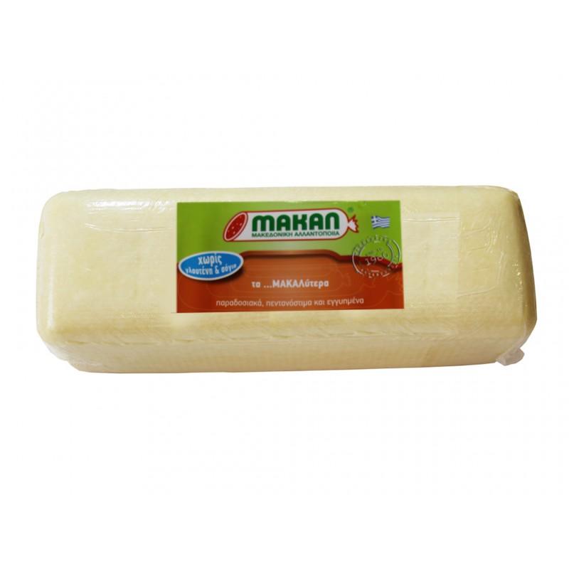"""Σκληρό τυρί """"Σαγανάκι"""""""